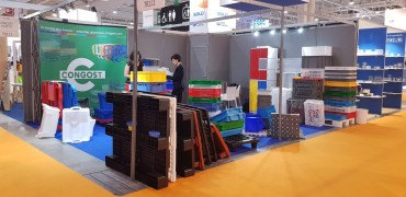 Thank you for visiting us at ALL4PACK Paris