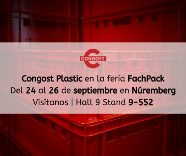¡ESTAREMOS PRESENTES EN EL FACHPACK 2019!